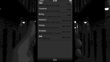 MessageBig