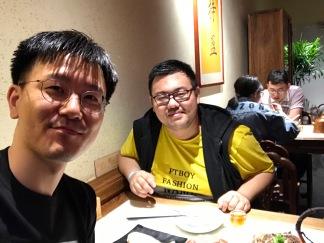사랑하는 친구, Bohong과 함께