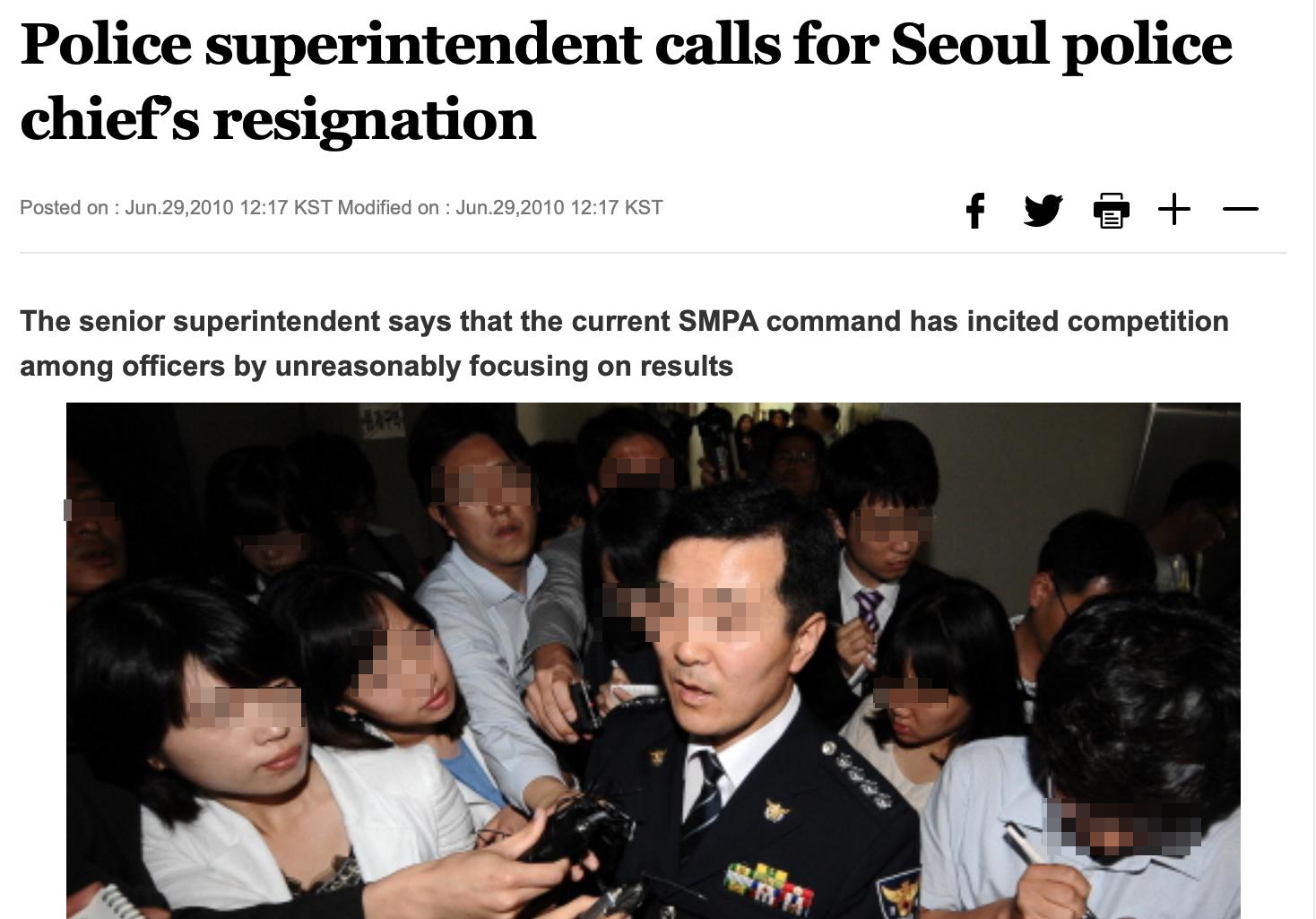 2_NewsArticle_YangCheonPolice